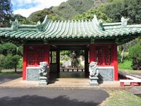 Free things to do in Maui Heritage Park